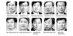 """[레이더L 41회] """"대통령도 공무원 중 한명일 뿐…제왕적 1인권력 종언"""""""