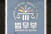 [정책] 외국인 무료법률상담 마을변호사 전국 확대 시행