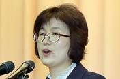 [헌재] 13일 퇴임 이정미 권한대행, 경호 유지 요청