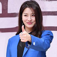 박세영, 귓속말