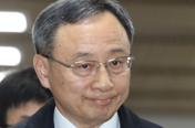 """[재판] """"朴이 건넨 崔관련 사업제안서 수준이하"""""""