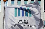 [수사] SK·롯데, 우병우 의혹 수사 4월 17일 전 마무리 가능성