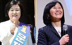 김정숙 vs 김미경 <br>色 다른 `연애&내조`