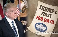 트럼프, 혼돈과 좌절 <br>거듭한 취임 첫 100일