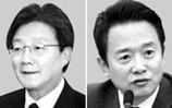 유승민-남경필 정책공약 경쟁…친박·친문 때리기로 여론전
