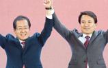 `1호 당원` 朴 구속된 날, 한국당 대선후보 확정