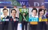 19대 대선 후보등록 마감…22일간 열전 스타트