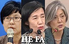 조현옥·피우진·강경화 <br>`文 정부 여성 인사`
