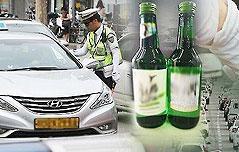 음주·난폭운전 횡행 <br>사법부, `차량 몰수`