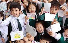 군산부설 초등생들의 <br>삐뚤빼뚤 손편지
