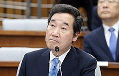 """이낙연 """"한국당 <br>모두 적폐는 아냐"""""""