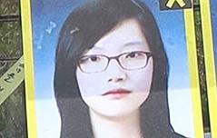 세월호 4층 수습 유골 <br>조은화양으로 확인