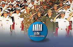 상관이 성폭행한 해군 <br>대위 자살…대령 체포