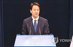 """靑, 원칙 위배 사과… <br>""""국민여러분께 죄송"""""""