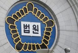 [판결] 파출소장 지인 음주운전 눈감아준 경찰에 징역형