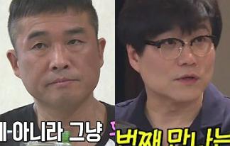김건모·유영석이 밝힌<br> `잘못된 만남`의 진실은?