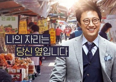 "KBS 측 ""'동네변호사 조들호2' 판권 소유 및 편성 계.."