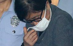 최순실, 학사비리 <br>첫 유죄…징역 3년