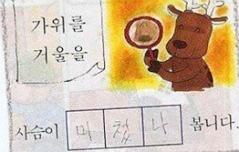 누리꾼들 미소짓게 한 <br>초등학교 시험 답안지