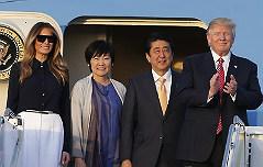 트럼프, 아키에 여사 <br>향한 `험담` 논란?