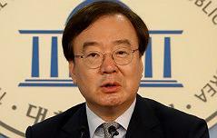 한국당, 해외연수 간 <br>충북도의원 3명 제명