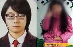 제2의 초등생 살인범 <br>`사형`법 개정안 발의