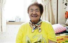 김군자 할머니, 생전 <br>전재산 기부 `총 1억`