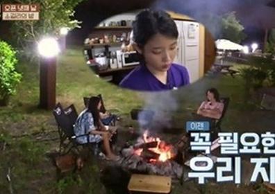 """""""아이유 첫인상, 순진한 동네 동생""""…이효리의 속내"""
