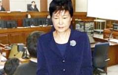 박근혜·이재용 재판 <br>1·2심 생중계 가능