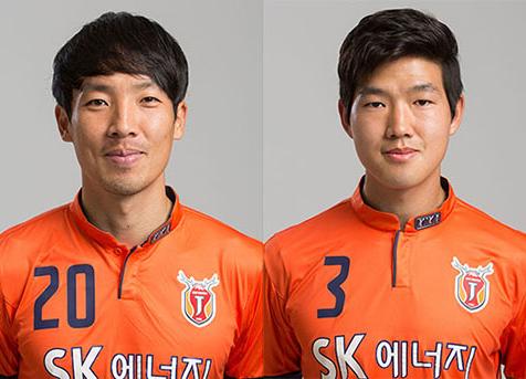 AFC, '충돌사건' 제주 조용형-백동규 징계 경감