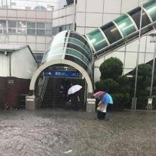 인천 주안역 물난리