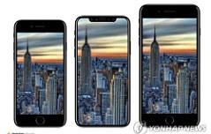 삼성·애플·LG… <br>막 오른 스마트폰 대전