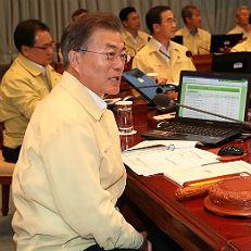 문 대통령, 을지국무회의 주재