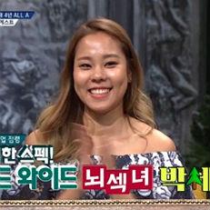 인순이 딸 박세인