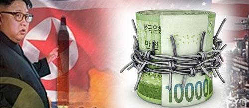 [아하 이렇구나] 만약 전쟁나면 은행에 맡겨 둔 내 돈의 운명은?