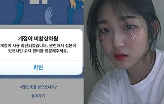 `할머니 학대 주장` 故최진실 딸 최준희, 결국은… 이미지