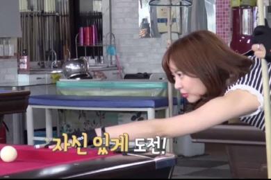 '홍대여신' 레이디제인 방송서 포켓볼 실력 선봬