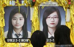 3년만에 돌아온 유골 <br>잊혀지지 않는 세월호