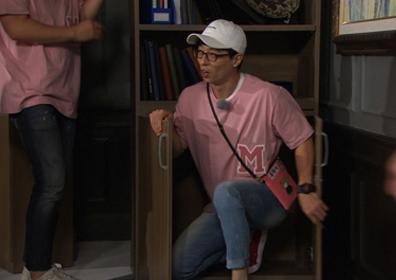 """'런닝맨' 유재석 """"화장실 금지령? 바지에 싸면 화제 되고 좋지"""""""