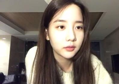 """'탑과 대마초' 한서희 """"내년 초 4인조 그룹으로 데뷔.."""