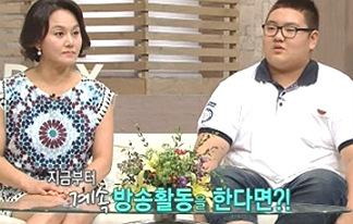 """이경실, 아들 사춘기 심해…손보승 """"다음 생엔 다른 엄마와 살고.."""
