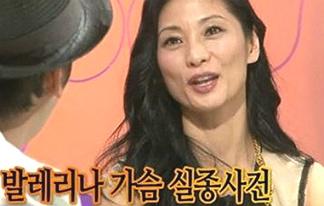 """`비정상회담` 강수진, 가슴 수술 고민? """"부작용 때문에 포기"""""""
