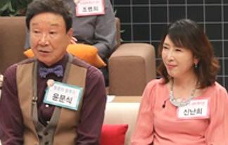 """윤문식 """"18세 연하아내 내조에 감동…집 한채 선물했다"""""""