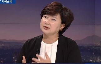 """故김광석 부인 서해순, <br>""""경황 없었다""""로 일관했다"""