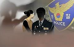 후배 성폭행한 결혼 <br>앞둔 경찰관 체포