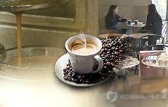 `커피 한잔`도 때로는 <br>`김영란법` 위반 논란
