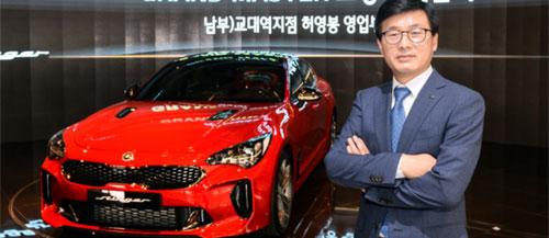 허영봉 기아차 영업부장, 24년간 車 4000대 판매…`그랜드마스터..