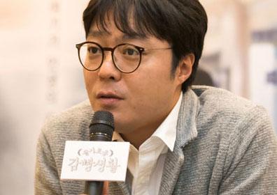 """'슬기로운 감빵생활' 신원호 PD, 기자간담회 홀로 참석…""""연기자 배려 차원"""""""