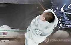 2명출산후 살해·유기 <br>30대女 `집행유예형`
