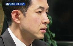 `승무원 하기 사건` <br>박창진 보복인사 당해